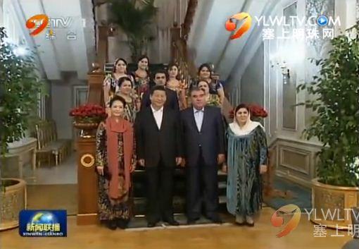 点击观看《习近平出席塔吉克斯坦总统家宴》