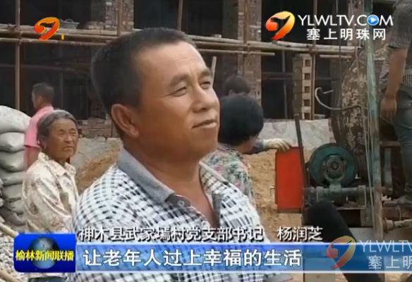 点击观看《杨润芝:一心一意为群众谋福祉》