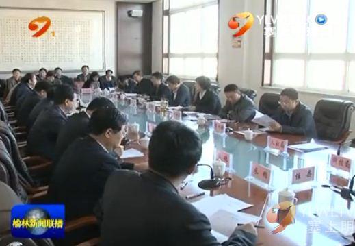 点击观看《我市召开参加第二十一届杨凌农高会筹备会》