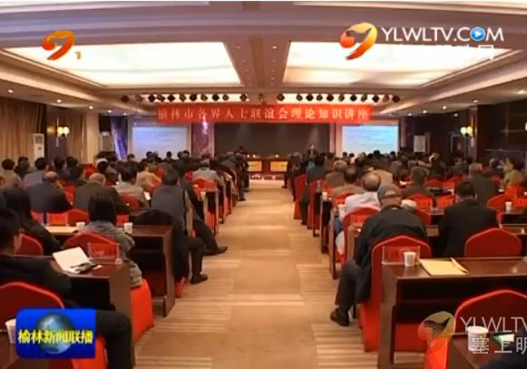 点击观看《市各界人士联谊会举行三届二次理事扩大会议》