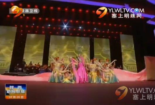 点击观看《首届丝绸之路国际电影节在西安圆满闭幕》