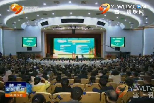 2014杨凌现代农业高端论坛今天举行