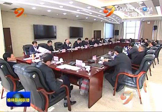 点击观看《市委全面深化改革领导小组召开第三次会议》