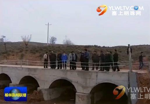 点击观看《神木县中鸡镇:立行立改 切实解决群众困难》