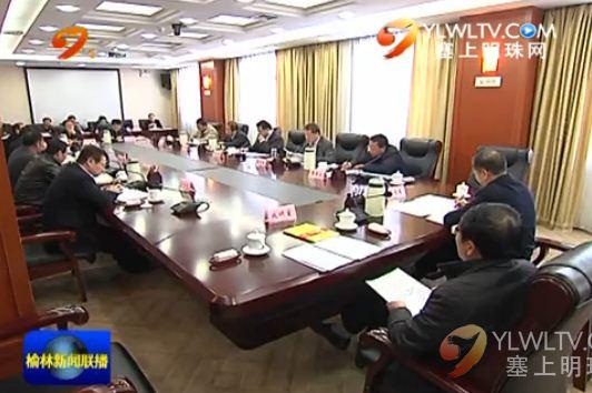 市委党的群众路线教育实践活动领导小组召开第五次会议