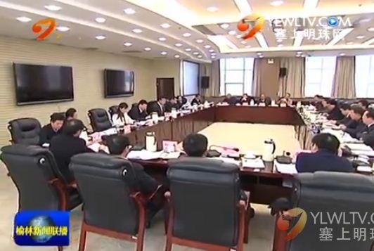 点击观看《市委全面深化改革领导小组召开第四次会议》