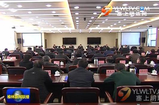 市委召开常委扩大会议传达中央经济工作会议精神
