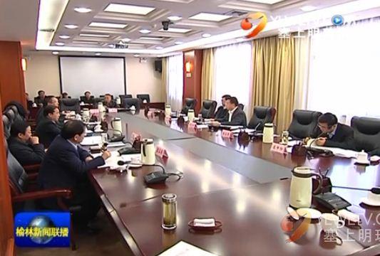 市委召开常委会议研究加强反恐禁毒工作 决定开展稳定专项治理行动