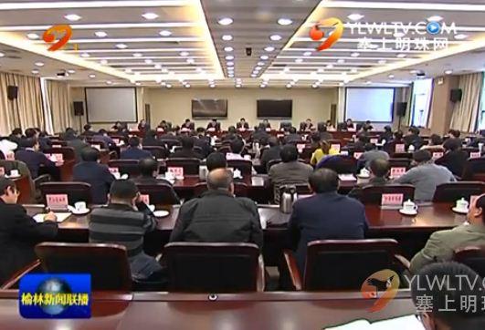 市委召开常委扩大会议传达学习省委十二届六次全会精神