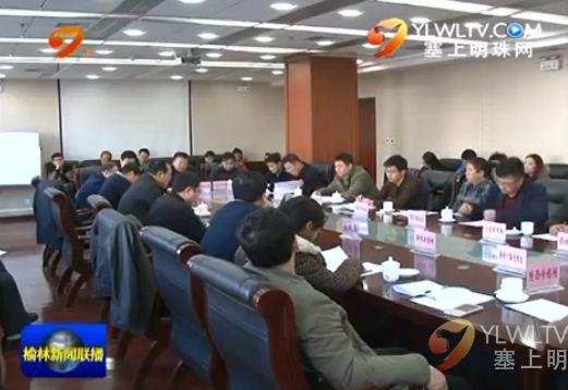 """市委宣传部举行""""2014年榆林经济发展亮点""""媒体座谈会"""
