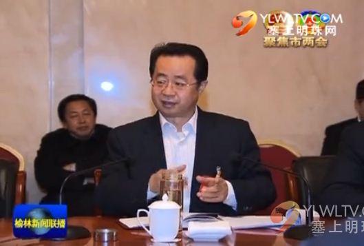 陆治原参加神木代表团审议时强调 推进经济转型升级稳中求进