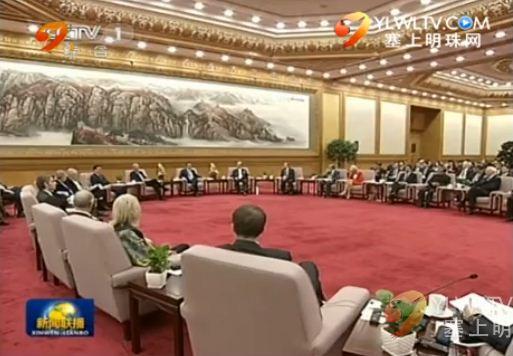李克强同外国专家举行新春座谈会