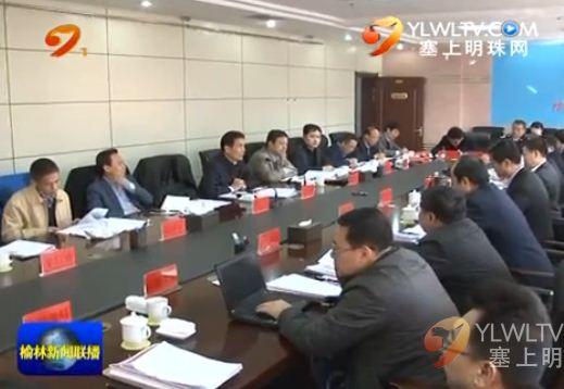 国家税务总局副局长丘小雄调研我市煤炭资源税改革工作