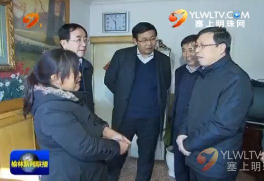 刘汉利慰问进城务工困难户