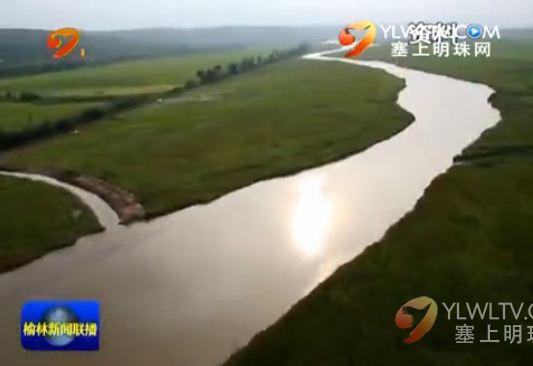 """点击观看《横山县:土地流转成为推动农业发展的""""金钥匙""""》"""