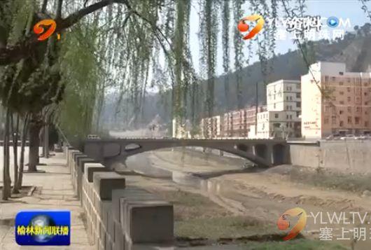 2014年清涧县把地方可用财政的85%用于改善民生