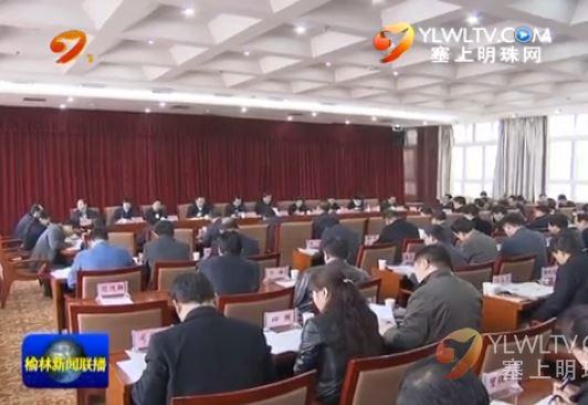 """陆治原主持召开市政府常务会传达学习全国""""两会""""精神"""