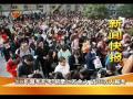 新闻快报 2017-12-10